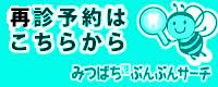 bn200_80_saishin