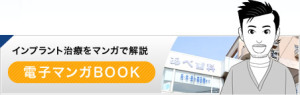 ebookbanner